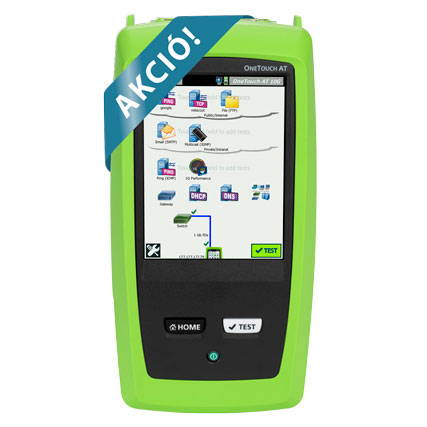 onetouch_at_10g_1_akcio